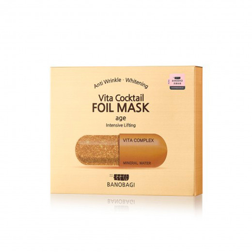 Vita Cocktail Foil Mask – Age