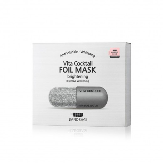 Vita Cocktail Foil Mask –...