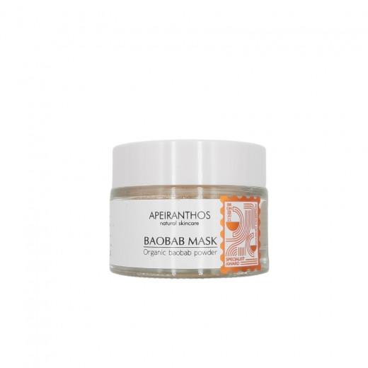 Baobab Powder Mask
